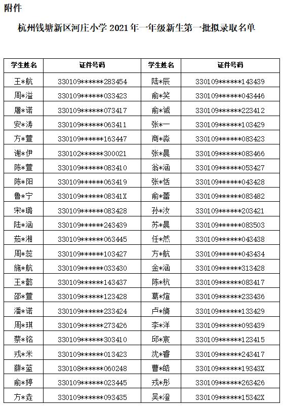 182121nfhczfmcoumaz30m.png